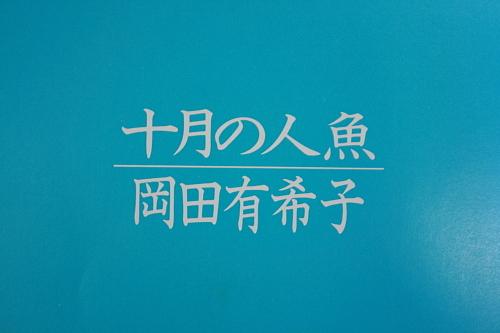 IMG_9225.JPG